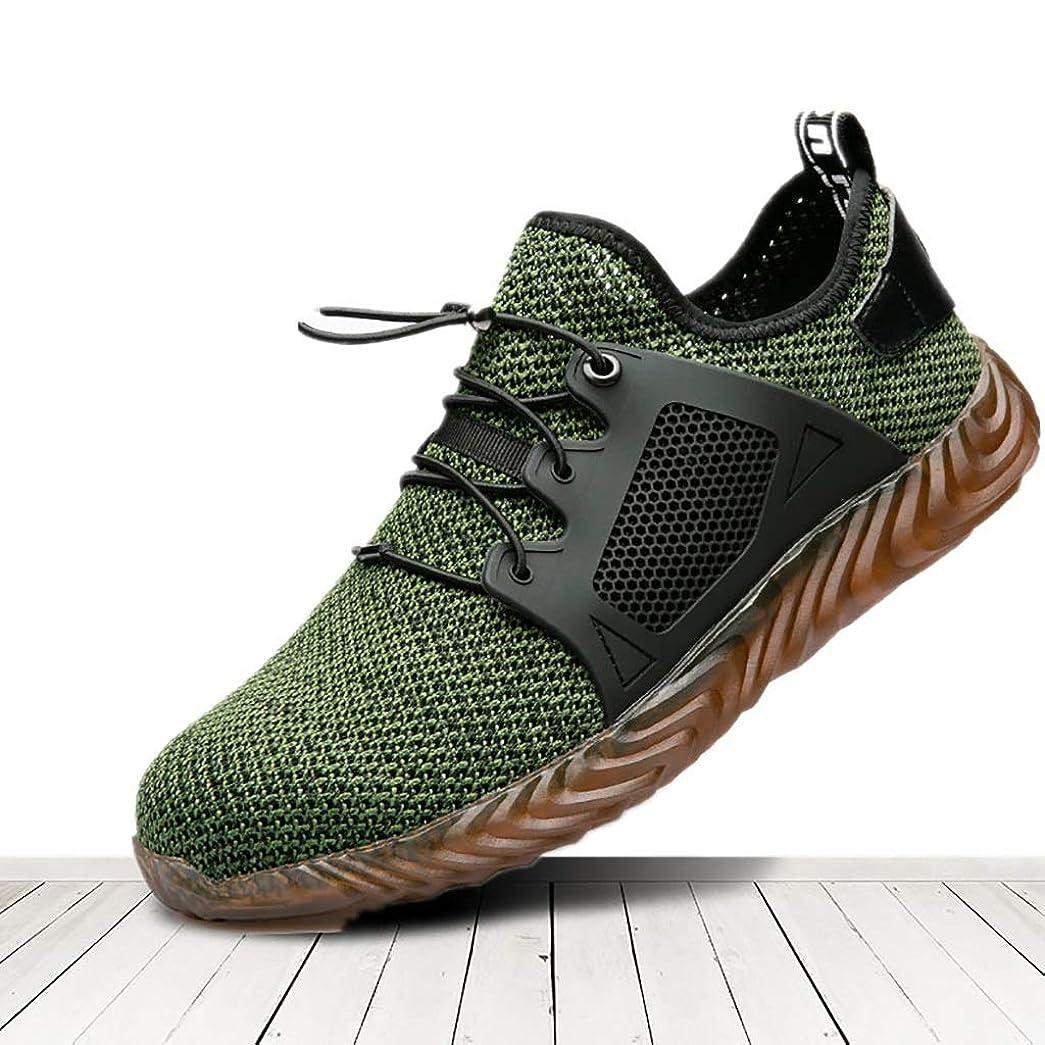 逸話匿名クルーズ作業靴 男性と女性のためのファッション安全靴鋼つま先ケブラーインソール柔らかい仕事屋外滑り止め夏滑り止め抗パンク防止靴 安全靴 (Color : B, Size : 43)