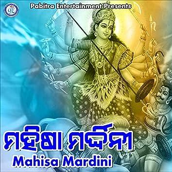 Mahisa Mardini