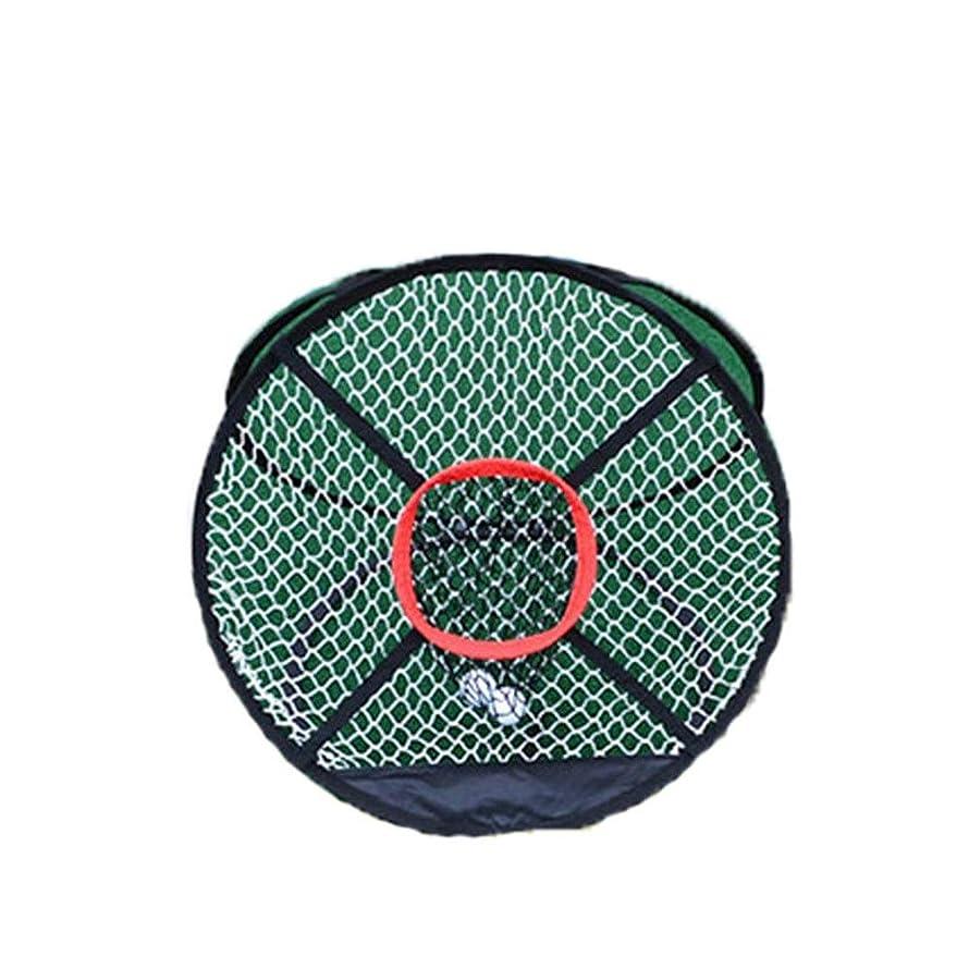 Zxcvlina Golf Driving net Golf Practice Net for Backyard Driving Golf Net Training Aids-Lightweight Small Portable Golf Practice Target Network Swing Net (Color : C1, Size : Diameter 52cm)