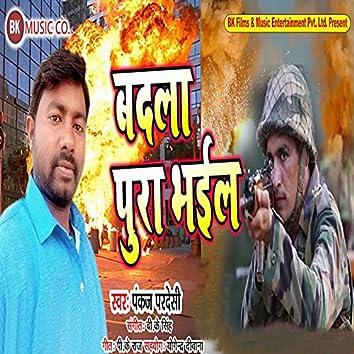 Badala Pura Bhail - Single