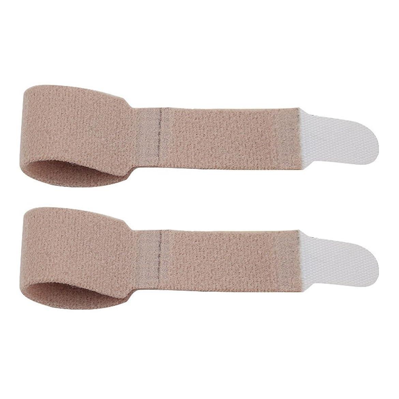 取り消す最小サロンHealifty 足指サポーター 足指セパレーター 指兼用 指サポーター 包帯 外反母趾 足指矯正 姿勢補正 浮き指 保護 固定 悪化防止 1ペア
