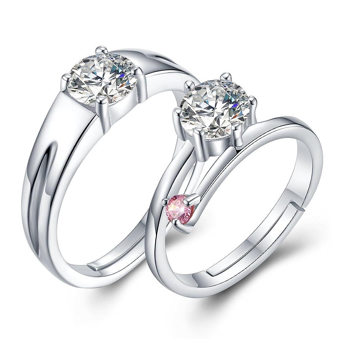 等職業導出JUDYの秘密<愛の言葉>ペアリング 2個セットレディースリング メンズリング純銀指輪 キラキラ結婚指輪 婚約指輪 豪華 フリーサイズ