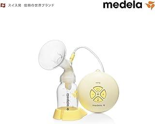 美德乐medela Swing 电动吸乳器 030.0035 犹如宝宝吸吮般电动型