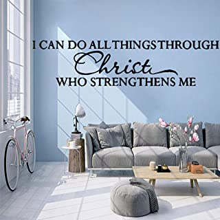 WSYYW Quote Wall Sticker Vinyl Creative Removable Living Room Bedroom Wall Decal Wallpaper Art Brown M 42cm X 10cm