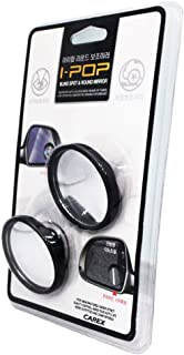 Vheelocityin 70079 i-Pop Flexible Car Blind Spot Convex Side Rear View Mirror