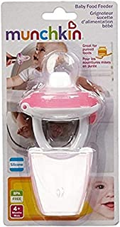 Munchkin Baby Food Feeder, Colors May Vary, Piece of 1