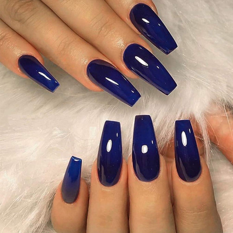 ミスペンド札入れ打ち上げるXUTXZKA ウェアラブルロングスクエアヘッドフェイクネイルのヒント女性マニキュア装飾ブルー人工爪パッチ24ピース/セット