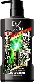 【医薬部外品】デ・オウ 薬用クレンジング 徹底洗浄ボディウオッシュ ノンメントール ポンプ 520mL