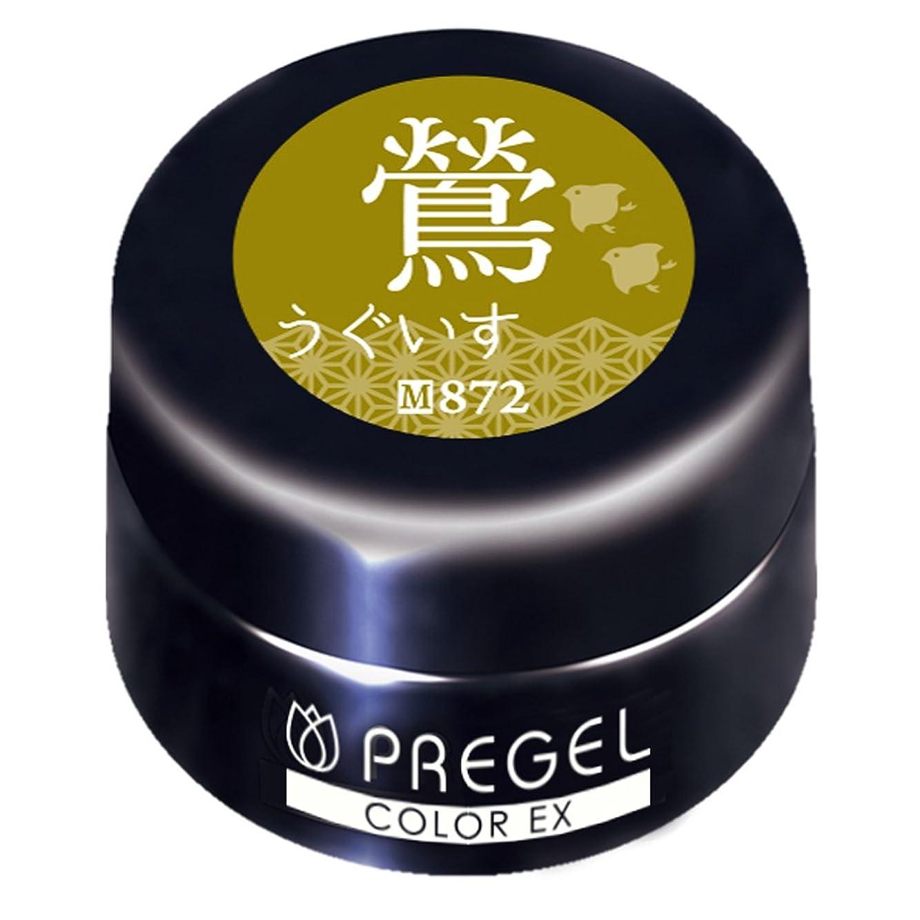 センチメンタル長いです失PRE GEL カラーEX 鶯872 3g UV/LED対応