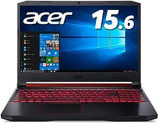 AcerゲーミングノートPC Nitro 5 AN515-54-A58G5 Core i5 GTX1050 8GB 1TB HDD ドライブなし 15.6型 Windows 10 オブシディアンブラック