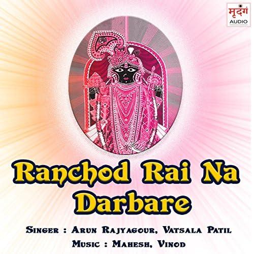 Arun Rajyagour, Vatsala Patil