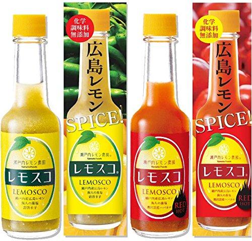 【ヤマトフーズ 瀬戸内産 広島レモン、海人の藻塩使用】魅惑のスパイス レモスコ、レモスコRED 60g合計2本セット
