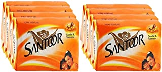 Santoor Sandal And Turmeric Soap, 100g (Pack Of 8)