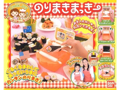 Bandai Norimaki Makki Sushi Roll Preparing Kit (Japan)