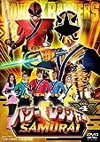 Power Rangers Samurai Vol.4 [DVD de Audio]