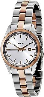 Rado HyperChrome Silver Dial Stainless Steel & Ceramos Ladies Watch R32976102