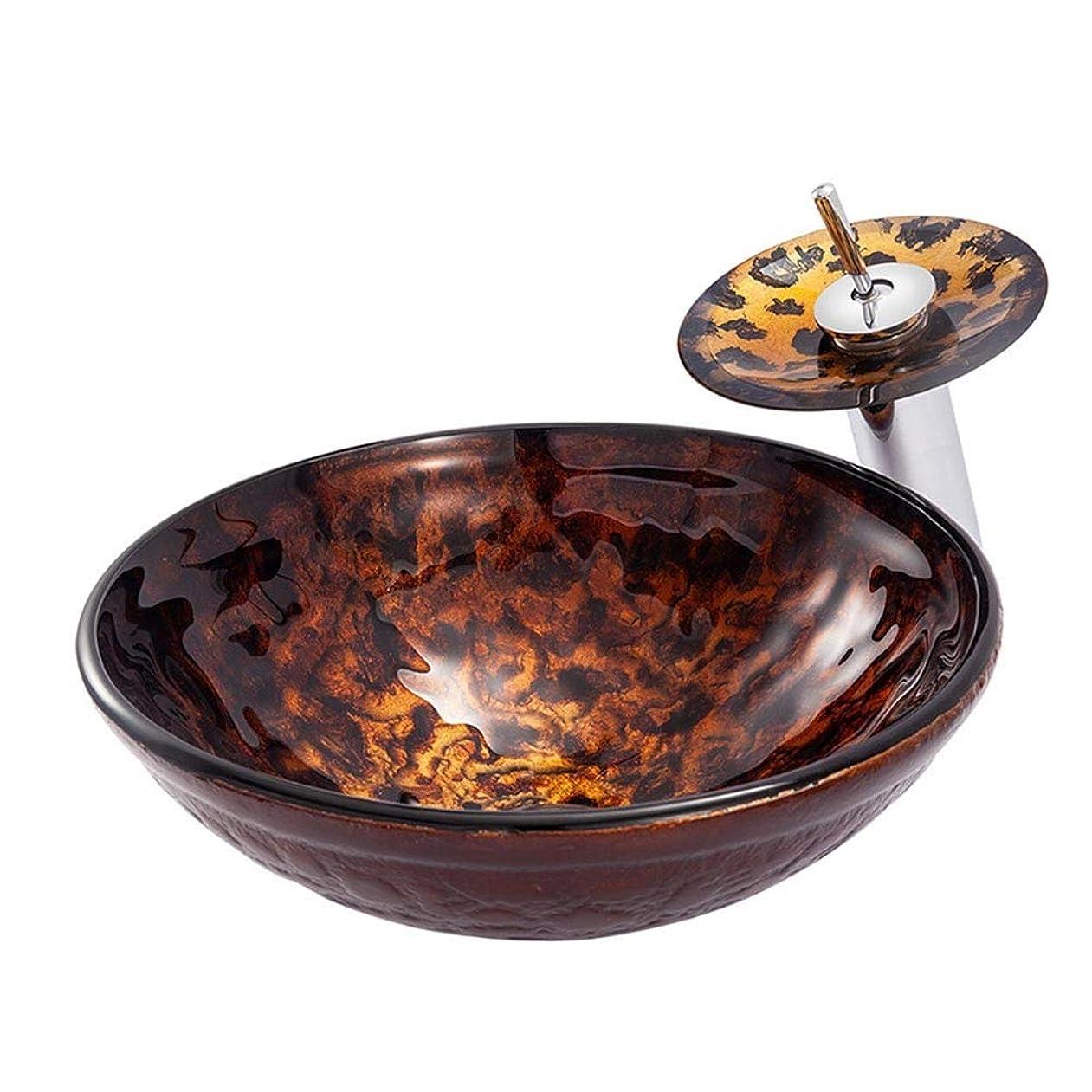 脱走標高複製現代 手洗い器 ラウンド手描き浴室芸術ガラス容器シンクオイルラバーブロンズの蛇口、ポップアップコンボドレイン 洗面用 (Color : Brown, Size : 42x42x14.5cm)