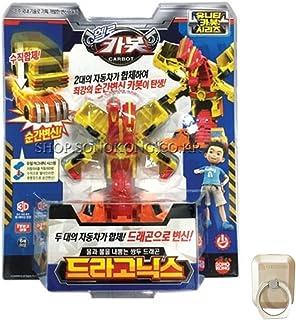 Sonokong Hello Carbot Dragonix ハロー カーボット 2台の自動車が合体 [並行輸入品]