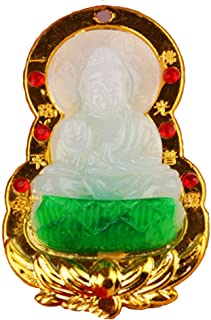 Handmade Fortune Protection, Car Hanging Good Luck Charms, Fortune Mantra 3D Design Back Side, Bring Good Luck in Financial and Love Life, Hand Crafted (Radient Buddha Gold)
