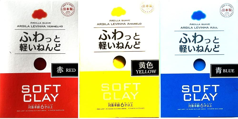 Soft Sale Jacksonville Mall special price Clay red Blue Yellow