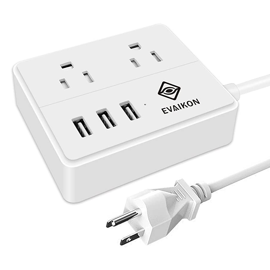 Travel Power Strip - EVAIKON 2 Outlet with 3 USB Ports Desktop Charging Station 5ft Extension Cord Compact for Cruise Ship Nightstand and Office - White