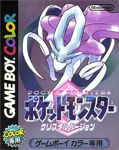 Pocket Monsters - Crystal Tulsa Mall Version Japan Dallas Mall Import