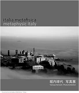 Tamayo Horiuchi Photo Exhibition italia metafisica (Japanese Edition)
