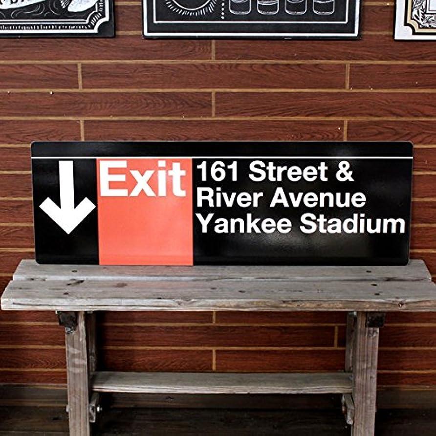 密接にうなずく北東NEW YORK サブウェイサイン(L) 「Exit -Yankee Stadium」 SW-8-L /ニューヨークの地下鉄看板/ストリートサイン/アメリカン雑貨/