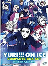 Yuri!!! On Ice [English DUB ] [IMPORT] DVD