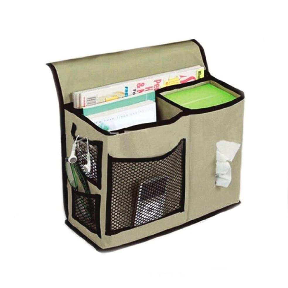 Asentech 多機能小物入れソファ収納ポケット 2色 ベッド サイド ポケット 雜誌 小物の 収納 (ベージュ)