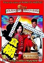 jade kung fu