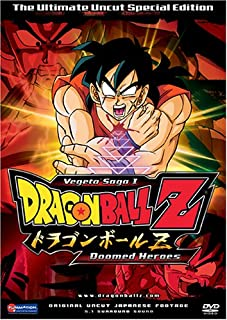 Dragonball Z - Vegeta Saga 1 - Doomed Heroes