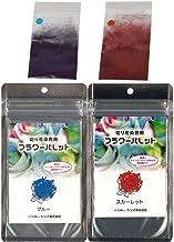 フラワーパレット 切り花染色剤 自由研究 フラワーアレンジメント プレゼント (青・赤)