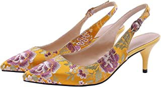 Caradise Womens Embroidered Kitten Heel Slingback Pumps Pointy Toe Dress Shoes