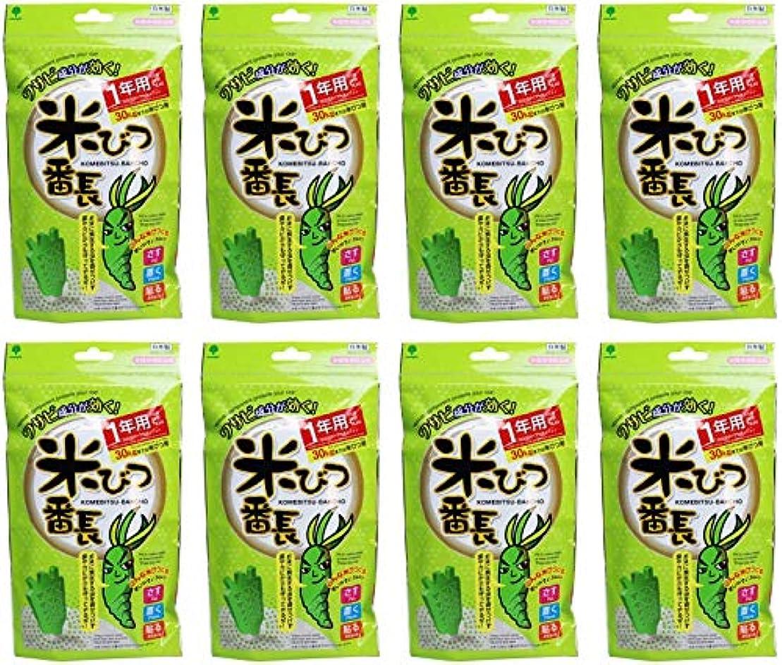 に同意する退却司書【まとめ買い】紀陽除虫菊 米びつ番長 (1年用) 米櫃 虫除け (ワサビ成分のお米の防虫剤)【×8個】
