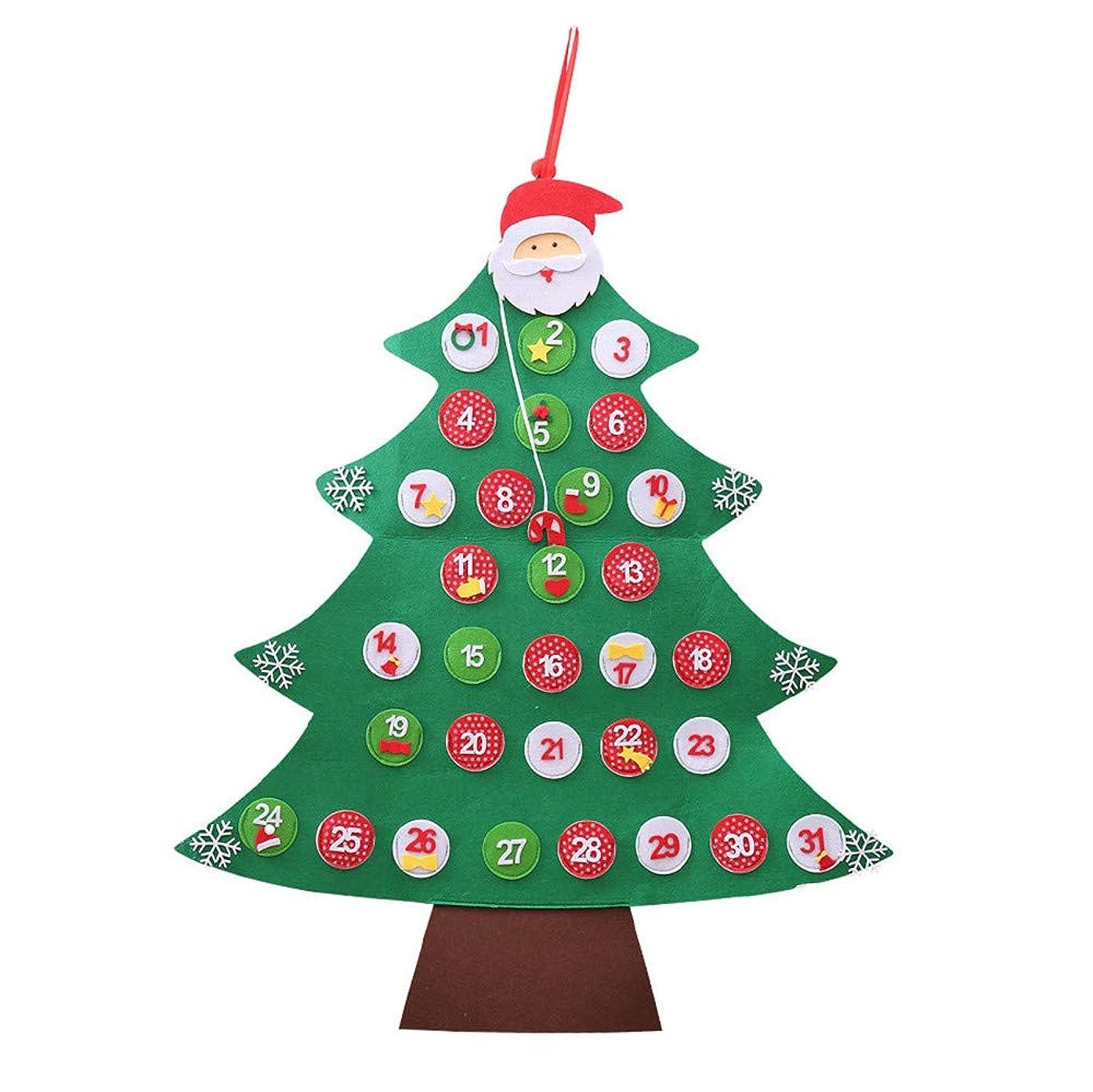 手順契約する物理的な新しい子供のギフトのドアの壁掛けのための装飾クリスマスとクリスマスツリーカレンダー クリスマスツリー 子供の贈り物 クリスマスツリー 子供のパズル ステレオコンビネーション ギフト デコレーション (マルチカラー)