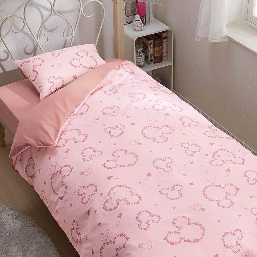 クアッガ自己尊重真鍮[ベルメゾン]ディズニー 布団カバーセット 綿混素材の布団カバー3点セット ピンク 洋式ダブル