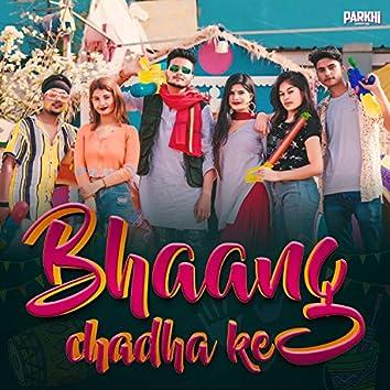 Bhaang Chadha Ke (By Parkhi Pariwar)