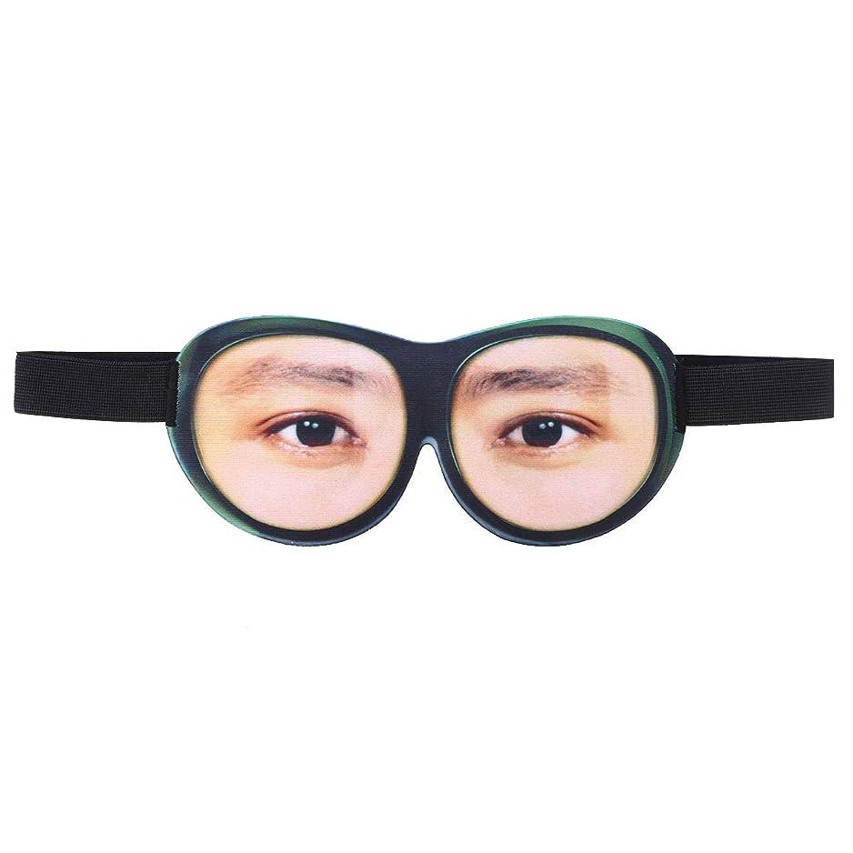 経営者今晩自慢Healifty 3D面白いアイシェード睡眠マスク旅行アイマスク目隠し睡眠ヘルパーアイシェード男性女性旅行昼寝と深い眠り(男になりすまし)