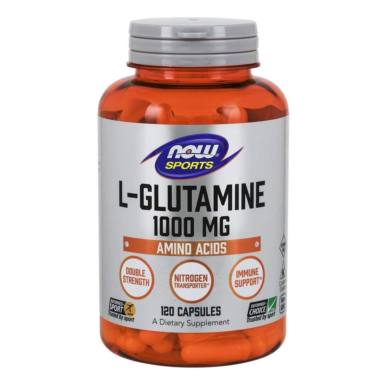 頻繁に銀咲く[海外直送品] ナウフーズ  - Lグルタミンの二重強さ 1000 mg。120カプセル
