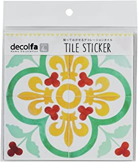 Decolfa Home Kitchen Decoration Wall Mosaic Decor Tile Sticker Backsplash Peel and Stick European Art Design Made in Japan (M4003 Green)