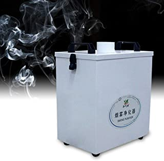 GDAE10 Smoke Purifier, Pure Air Fume Extractor Smoke Purifier for CNC Laser Engraving Machine 80W 110V - US Stock