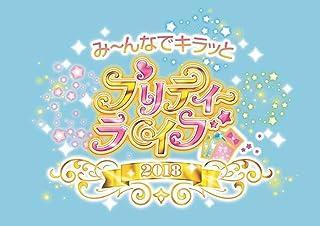 【Amazon.co.jp限定】プリパラ&キラッとプリ☆チャン Winter Live 2018 BD (特典:ブロマイド) [Blu-ray]