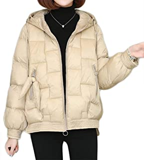 Women's Short Hooded Cotton Suit,Loose Padded Zippered Pike Coats,Winter Fashion Warm Jacket (Color : Champagne, Size : L)