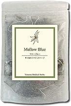 マローブルーティー[1g×15ティーバッグ]●色が変わる不思議なハーブティー/ウスベニアオイ・マロウブルー|ヴィーナース
