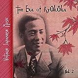 Vintage Japanese Music, The Era of Ryūkōka, Vol.2 (1927 - 1935)