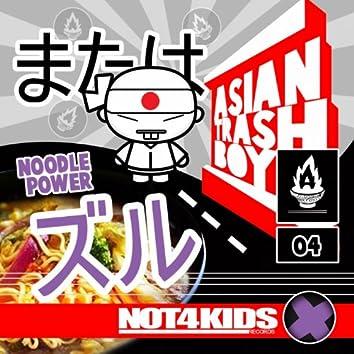 Noodle Power