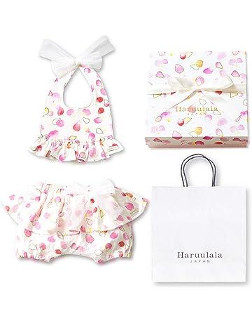 fbf41c8bbf541 Haruulala Japan(ハルウララ) 出産祝い 女の子 オーガニックベビー服2点セット (スタイ+