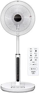 日立 扇風機 リモコン付 風量4段階 やさしい微風(うちわ風) 減灯&消音 HEF-130R