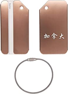 Chinese Characters Canada Stainless Steel - Engraved Luggage Tag (Coffee) - United States Military Standard - For Any Type Of Luggage, Suitcases, Gym Bags, Briefcases, Golf Bags